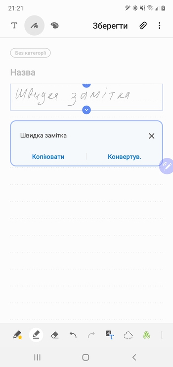 Обзор смартфона Samsung Galaxy Note10+