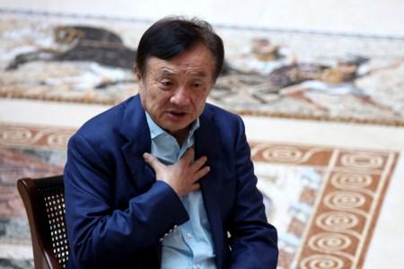 Глава Huawei согласен продать 5G-патенты западной компании, чтобы развеять опасения из-за возможных шпионских функций