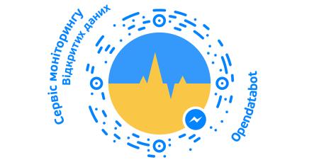 Кабмин совместно с OpenDataBot запустил онлайн-инструмент для отслеживания изменений в государственных предприятиях