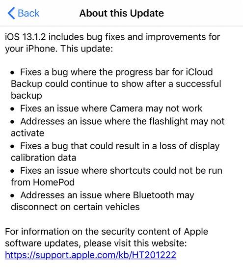 iOS 13.1.2. Apple выпустила третий за неделю апдейт новой iOS с исправлениями ошибок