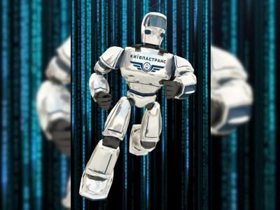 «Киевпастранс» представил фирменный талисман-коммуникатор собственной разработки по имени «Киевпастрансформер»