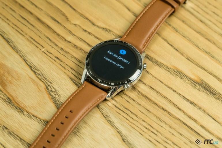 Huawei Watch GT2 оповещения