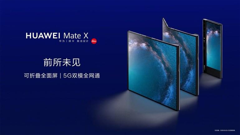 Huawei наконец-то объявила о начале продаж сгибаемого смартфона Mate X. Минимальная цена — $2400