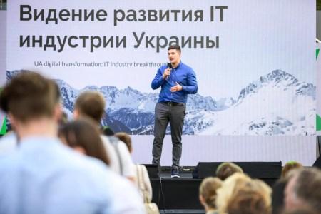 Министерство цифровой трансформации Украины дало старт внедрению SmartID, электронных водительских прав и студенческих билетов