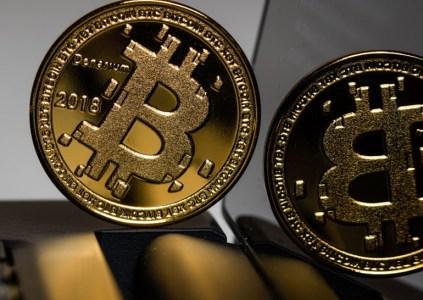 Новый законопроект о регулировании рынка криптовалют предлагает внедрить налог в размере 5% от инвестиционной прибыли
