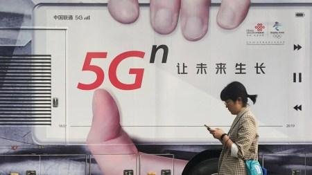 Китай начал широкомасштабный переход на 5G: в один момент китайская сеть связи пятого поколения стала самой большой в мире