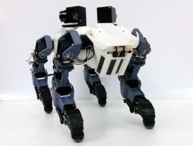 Японцы показали четвероногого робота, способного забираться по вертикальным лестницам