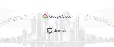 Стартап по кибербезопасности Chronicle находится на грани закрытия, и причина этому – Google