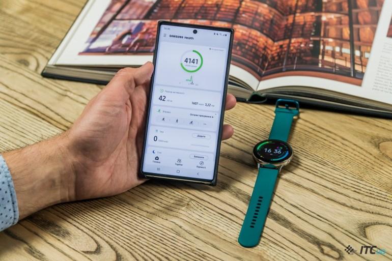 Galaxy Watch Active2 Samsung Health