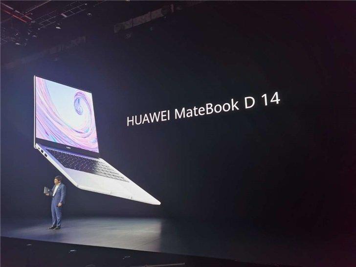 Анонсированы ноутбуки Huawei MateBook D 15 и MateBook D 14 с процессорами Intel и AMD - ITC.ua