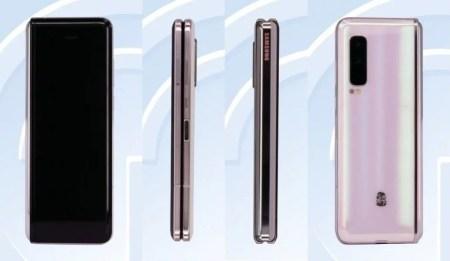 Samsung Galaxy W20 вовсе не новая раскладушка с гибким экраном, а разновидность Galaxy Fold с SoC Snapdragon 855+ и поддержкой 5G