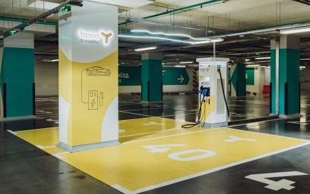 Сеть зарядных станций для электромобилей STRUM переименовали в YASNO E-mobility и открыли продажу зарядок для домашнего и корпоративного использования