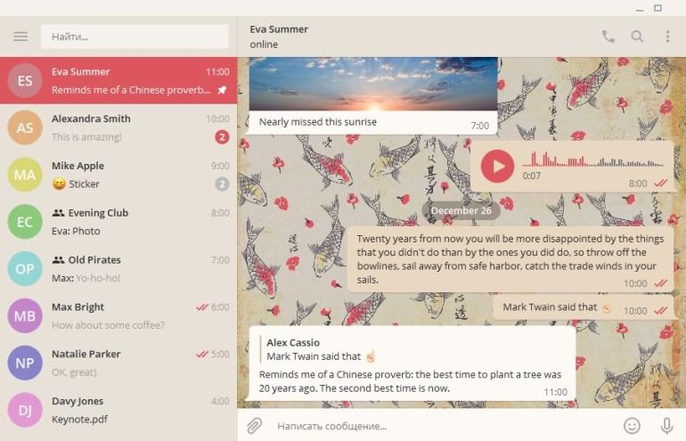 25 лучших цветовых тем для Telegram