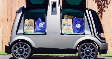 Калифорния разрешила беспилотным робомобилям развозить товары и посылки