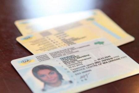 В МВД рассказали, сколько придется заплатить за восстановление водительских прав онлайн
