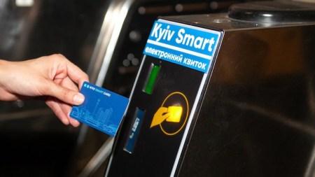 Киевлянин подсчитал, сколько власти уже потратили на электронный билет Kyiv Smart Card