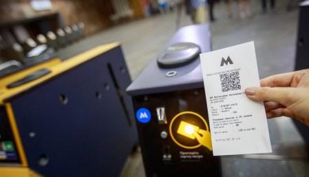 КГГА: турникеты для QR-билетов установлены уже на 39 станциях метро