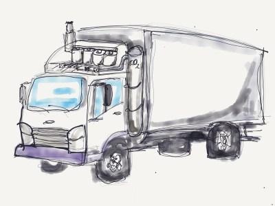 Новая концептуальная система улавливания CO<sub>2</sub> может снизить выбросы грузовиков на 90%
