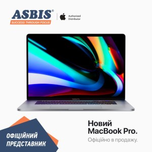В Украине стартовали продажи нового 16-дюймового ноутбука Apple MacBook Pro по цене от 79,999 грн