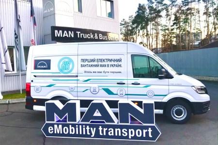 В Украине представили электрический минивэн MAN eTGE с двигателем 100 кВт, батареей 36 кВтч и запасом хода 173 км (NEDC)