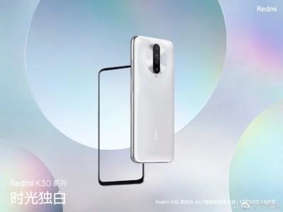 Представлен смартфон Redmi K30 с 5G и Snapdragon 765 по цене от $284, а также более доступная 4G-версия