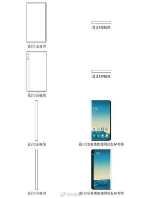 Xiaomi запатентовала новый дизайн смартфона с обволакивающим дисплеем, похожий на Mi Mix Alpha