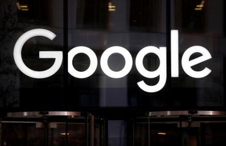 Google теперь берёт плату с правоохранительных органов за запросы о предоставлении данных пользователей