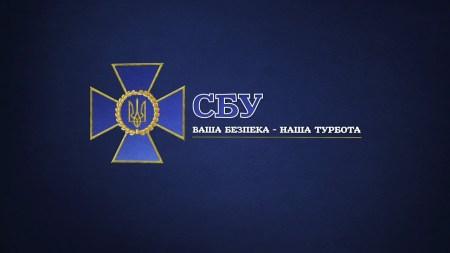 Почти 8000 SIM-карт использовали российские спецслужбы для подрывной деятельности и мошеннических операций в Украине