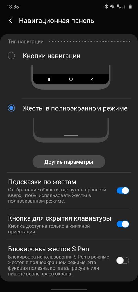 Обновление One UI 2.0: что нового в интерфейсе Samsung? - ITC.ua