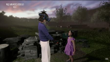 Технология виртуальной реальности позволила матери увидеться со своей дочерью, умершей несколько лет назад