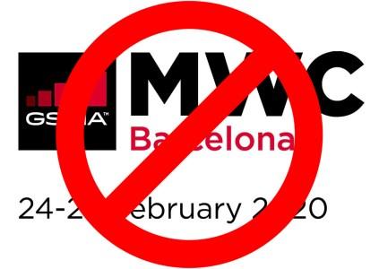 Организаторы хотят полностью отменить выставку MWC 2020 и просят поддержки властей