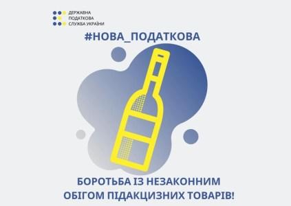 Кабмин ввел электронную акцизную марку на алкоголь — заработает с 1 мая