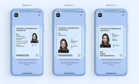 В Минцифры показали, как может выглядеть электронный паспорт