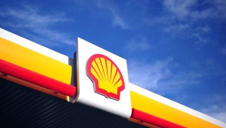 Австралийское подразделение Shell обзаведется своей первой крупной солнечной электростанцией