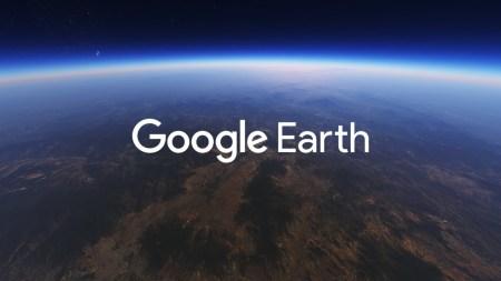 Сервис Google Earth наконец стал доступен и через сторонние браузеры, а не только через Chrome