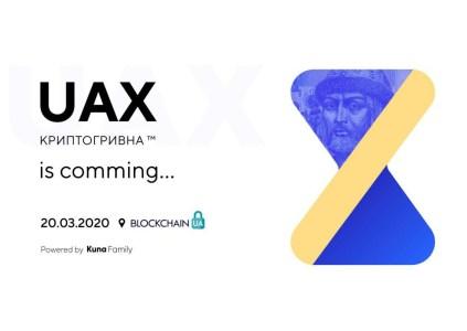 В Украине запустили проект Криптогривны — токен UAX