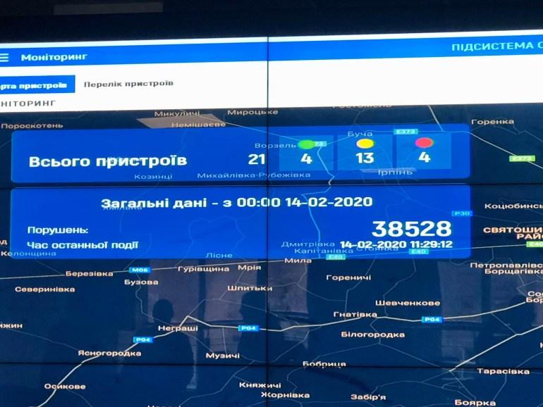 МВД Украины показало, как выглядит киевский центр обработки данных системы видеофиксации нарушений ПДД (за полдня там зафиксировали 38,5 тыс. нарушений скоростного режима)