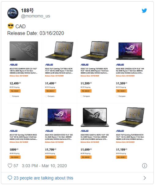 Утечки свидетельствуют, что ноутбуки на базе процессоров AMD Ryzen 4000H появятся в продаже уже в марте