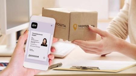 «Укрпошта» теперь выдает посылки по водительскому удостоверению в приложении «Дія»