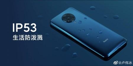 Завтра Xiaomi представит Redmi K30 Pro. Все что известно о новом флагмане бренда Redmi
