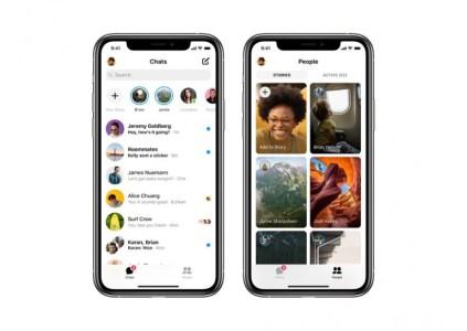 Facebook Messenger для iOS теперь весит вчетверо меньше и запускается вдвое быстрее