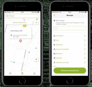 Доступно.UA выпустила приложение TosMap — карту доступности украинских городов для людей с инвалидностью