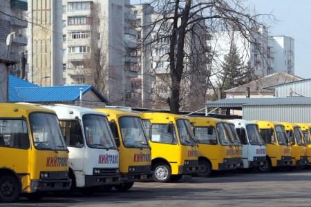 В Киеве не выехали на рейсы порядка 600 маршруток и временно приостановил работу сервис Uber Shuttle (обновлено)