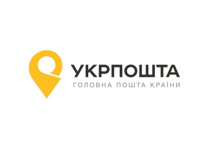 С завтрашнего дня «Укрпошта» начнет предоставлять услуги ускоренной международной почтовой доставки EMS (Express Mail Service) в Украине