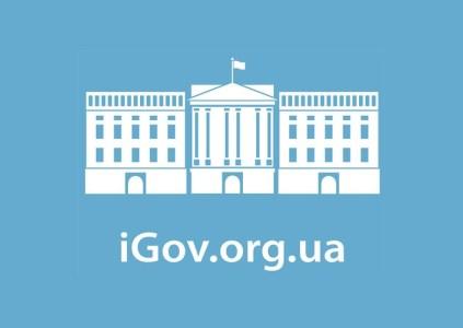 Дубилет спешит на помощь. Экс-министр готов за 2-5 дней перенести в онлайн (на платформу iGov) любую государственную услугу