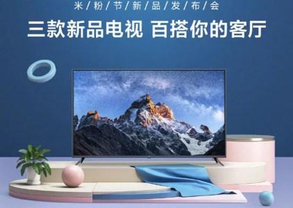 Xiaomi выпустила новые умные телевизоры Full Screen TV Pro и Mi TV 4A