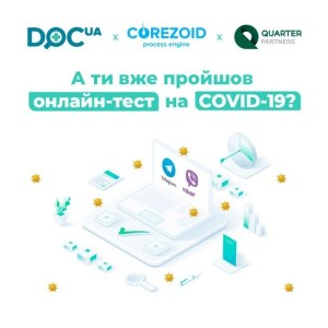 DOC.ua запустил бесплатное онлайн-тестирование на симптомы коронавируса COVID-19