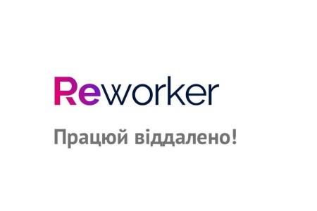 В Украине запустился новый сервис поиска удаленной работы Reworker с вакансиями на частичную/полную занятость и фриланс