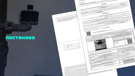 1 июня стартует автофиксация нарушений ПДД: В МВД разъяснили, как все будет работать