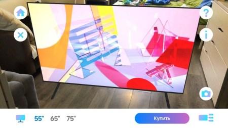 AR for Samsung TV — приложение для виртуальной примерки телевизора перед покупкой